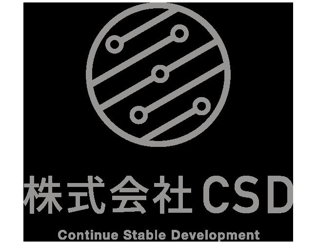 (株)CSD